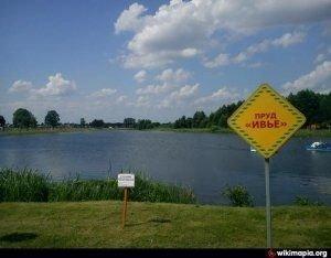 Ловим рыбу разрешенными способами и в разрешенных местах!