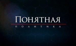 Белорусские диаспоры: атака на своих. Угрозы, давление, обман, политический спам