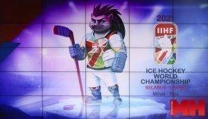 Стал известен талисман ЧМ по хоккею 2021 года