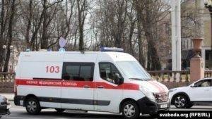 Первая смерть пациента в Беларуси с коронавирусом: в Витебске умер больной с подтверждённым COVID-19