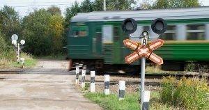 Повышение уровня безопасности на железнодорожных переездах